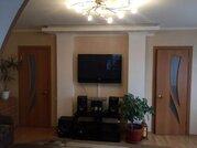 Продажа дома, Георгиевск, Красный пер. - Фото 1