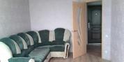 Аренда квартиры, Краснодар, 2-я Трудовая улица