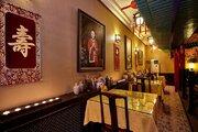 Ресторан император