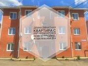 Продажа квартиры, Переславль-Залесский, Ул. Кошелевская