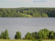 Земельный участок Костромская область на берегу реки Волга - Фото 5