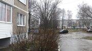 Квартира в г.Воскресенске - Фото 2