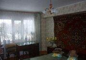 2 390 000 Руб., Обычная квартира, Купить квартиру в Калуге по недорогой цене, ID объекта - 309033563 - Фото 2