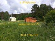 Отличный участок 23 сотки ИЖС с домиком в поселке Марьино, Приозерский .