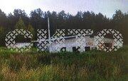Продажа участка, Маза, Кадуйский район, Череповец - Фото 2