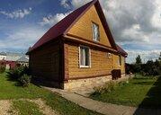 Большой уютный дом с мини-фермой в д. Степаньково - Фото 1