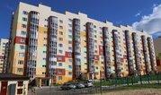 Продажа двухкомнатной квартиры на Айги - Фото 1