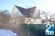 Продается дом в г. Конаково - Фото 1