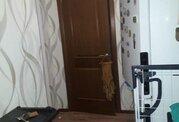 Продажа квартиры, Краснодар, Измаильская улица