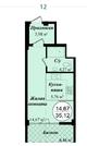 Продажа 1 комнатной квартиры в новостройке Ялта ЖК Олимпия - Фото 4