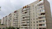 2 150 000 Руб., Продажа однокомнатной квартиры на бульваре Юности, Продажа квартир в Чебоксарах, ID объекта - 333474148 - Фото 1