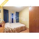 Продается трехкомнатная квартира на улице Митинская, дом 25, корпус 2, Купить квартиру в Москве по недорогой цене, ID объекта - 322599516 - Фото 7
