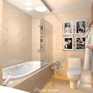 4-комнатная квартира в ЖК Прайм, Купить квартиру в Нижнем Новгороде по недорогой цене, ID объекта - 316862485 - Фото 17