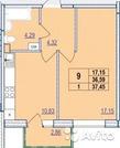 Купить квартиру в Завьялово