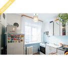 2 100 000 Руб., Тобольская 43, Купить квартиру в Улан-Удэ по недорогой цене, ID объекта - 332276815 - Фото 1