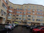 Пентхаусы в Видном