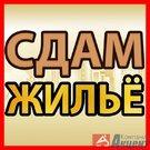 Аренда квартир в Иваново