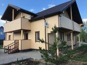 Продается дом в д.Овсянниково - Фото 4