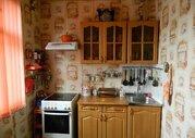 Продаётся 1-комнатная квартира по адресу Руднёвка 2, Купить квартиру в Москве по недорогой цене, ID объекта - 319736126 - Фото 6