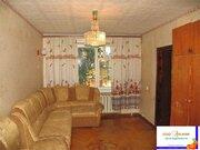 1 550 000 Руб., Продается 4-комнатная квартира, Купить квартиру в Таганроге по недорогой цене, ID объекта - 316970684 - Фото 1