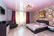 Квартира ул. Уральская 55