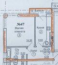1 комнатная квартира Проспект Победы в Калининграде, Купить квартиру в Калининграде по недорогой цене, ID объекта - 316331669 - Фото 3