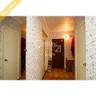 1 800 000 Руб., Продается уютная квартира на ул. Гвардейская, д. 11, Купить квартиру в Петрозаводске по недорогой цене, ID объекта - 321730667 - Фото 7