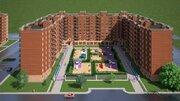 Участок 6,6 га под строительство многоквартирных жилых домов - Фото 3