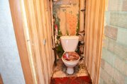 Двухкомнатная квартира в центре Волоколамска, Купить квартиру в Волоколамске по недорогой цене, ID объекта - 323063352 - Фото 9