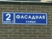 Продажа 2-х (двухкомнатной) квартиры в Лесном городке, ЖК Ирис, . - Фото 2