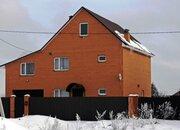 Продается дом 240 кв.м. на участке 7 соток ЛПХ в д. Замятино