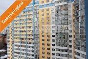 Военная 16 Новосибирск, купить 3 комнатную квартиру, Купить квартиру в Новосибирске по недорогой цене, ID объекта - 317535590 - Фото 2