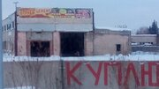 Продажа производственного помещения, Муромцевский район, Р.п. ., Продажа производственных помещений в Муромцевском районе, ID объекта - 900224343 - Фото 8