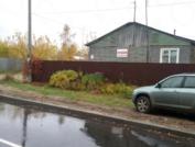 Серпухов на улице Старослободская,17