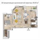 """2-комн. квартира, 59.9 кв.м ул. Артамонова, 4 ЖК """"Аквамарин"""" - Фото 2"""