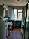 Продажа квартиры, Искитим, Южный мкр