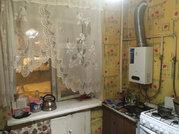 Продаю 2-комнатную квартиру в центре города