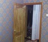 1 550 000 Руб., Двухкомнатная, город Саратов, Купить квартиру в Саратове по недорогой цене, ID объекта - 329008869 - Фото 2