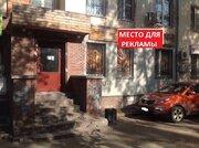 Сдаю в аренду псн,70 м2, с отдельным входом, Аренда помещений свободного назначения в Нижнем Новгороде, ID объекта - 900297362 - Фото 3