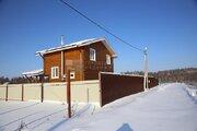 Предлагаем великолепный новый брусовый двухуровневый дом на берегу . - Фото 5