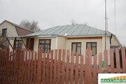 Продается часть дома 24 кв.м. г/о Домодедово д. Меткино