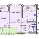 2 ком квартира 63 кв.м. Лузана 4