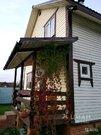 Прекрасный зимний дом