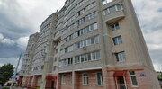 Продажа квартиры, Калуга, Труда пер.