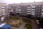 Продажа квартиры, Калуга, Ул. Радужная
