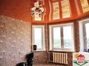 Продам 2-к кв. в Новом доме г. Белоусово - Фото 2