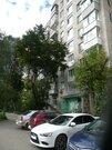 Продам 3х комнатную квартиру в центре Тулы