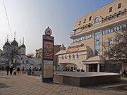 Продажа готового бизнеса, м. Сухаревская, Малая Сухаревская площадь - Фото 5