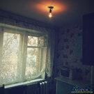 Продажа квартиры, Благовещенск, 2-й микрорайон, Продажа квартир в Благовещенске, ID объекта - 327681563 - Фото 2