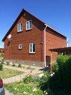 Продаётся дом в д. Коровино Чеховского района - Фото 2